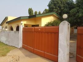 Dawson Lodge, Elmina (рядом с городом Ahinbuboi)