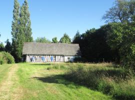 Clos Harmonie, Landepéreuse (рядом с городом Broglie)