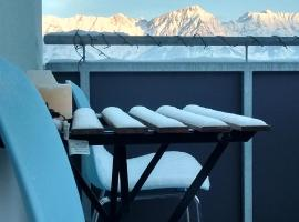 alpinlodge, Innsbruck (Aldrans yakınında)
