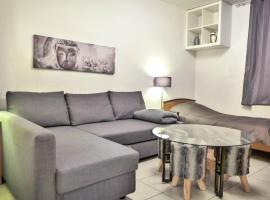 My Comfy House Paris, Вильжюиф (рядом с городом Ле-Кримлен-Бисетр)