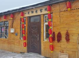 Xuegu One Meter Sunshine Inn, Wuchang (Shanhetun yakınında)