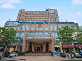 Foshan Shunde Longking Hotel, Shunde (Longjiang yakınında)
