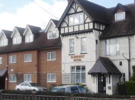 Elmhurst Hotel, Рединг (рядом с городом Sonning)