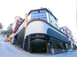 Elysee Hotel, Busan