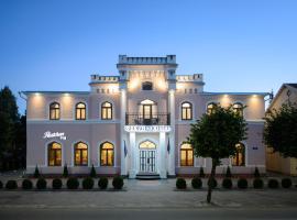格奧爾基酒店