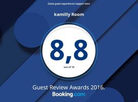 kamilly Room