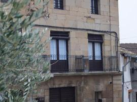 Casa El Carolino, Ларрага (рядом с городом Лерин)