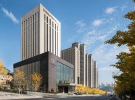 DoubleTree by Hilton Hotel Shiyan, Shiyan