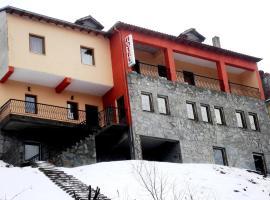 Eleni's Guesthouse, Pisoderi (рядом с городом Antartiko)
