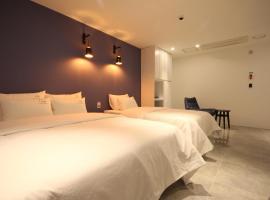 소유 호텔