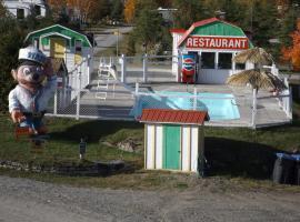 Motel Camping Caldwell, Cabano (Pohénégamook yakınında)