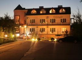 Orhidea Hotel, Геническ