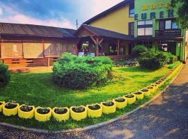 Motel Eureka, Bosanska Gradiška (рядом с городом Nova Gradiška)