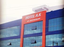 Hotel A.K and Restaurant, Morbi