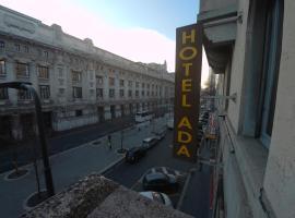 ホテル アダ