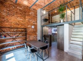 Apartamenty Nowa Papiernia