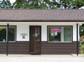 Birch Motel, Treherne