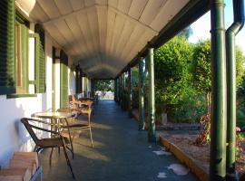 Lochinvar House, Lochinvar
