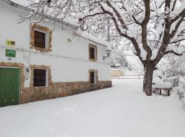 Cortijo Ramon Petra, Нерпио (рядом с городом Витес)
