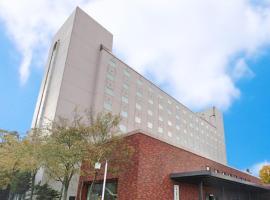 Hotel Grand Terrace Chitose, Chitose (Atsugacho yakınında)
