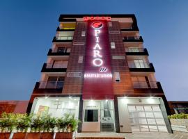 Hotel Piaro In Apartastudios, Кали