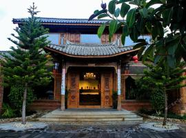 Dali Taohua Island Homestay, Dali (Dengchuan yakınında)