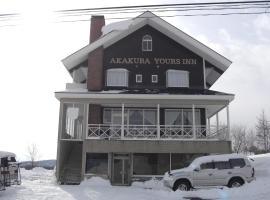 Akakura Yours Inn, Myoko