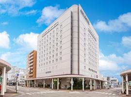 Art Hotel Joetsu, Joetsu
