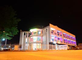 Casa Hotel Ltd, Butare (рядом с регионом Huye)