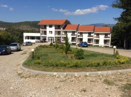 Centre for Health, Banya (Nova Zagora yakınında)