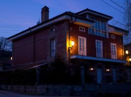 Posada El Marques De Trancadorio, Ла-Вирхен (рядом с городом Valoria)