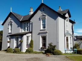 Marlagh Lodge, Ballymena (рядом с городом Broughshane)