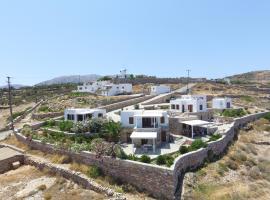 Loukia Apartments, Artemon