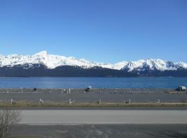 Alaska's Point of View, Seward