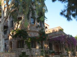 Lesvos Tower House Komninos, Sígrion