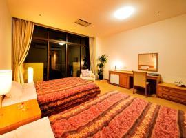 Resort Hotel Mihagi, Hagi