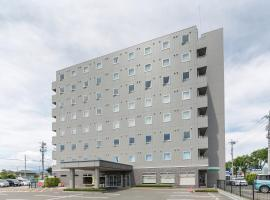 Nasu Mid City Hotel, Nasushiobara (Kami-ōnuki yakınında)