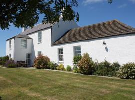 Skerrols House, Bridgend (рядом с городом Isle of Colonsay)