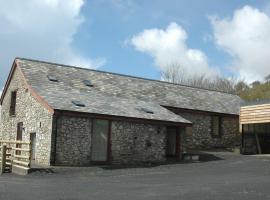 Mawr Cottage, Builth Wells (рядом с городом Llangammarch Wells)