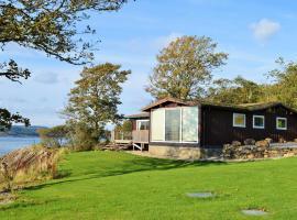 Oystershell Lodge, Otter Ferry (рядом с городом Clachan of Glendaruel)