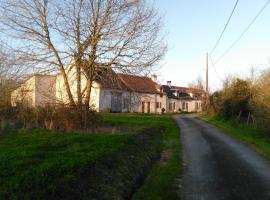 Bauvais, Haims (рядом с городом Saint-Savin)