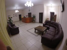 Duslyk Hotel
