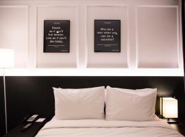 벨라 스위트 호텔