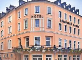 凱塞羅米斯赫爾酒店