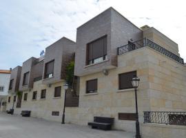 Hotel Apartamento Marouco, A Guarda
