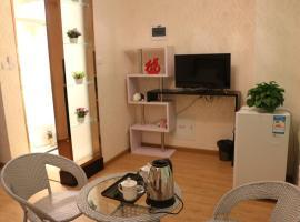 Tianfu Holiday Apartment, Chengdu (Damianzhen yakınında)