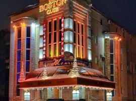 Club Hotel Boston, Bryansk