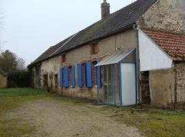 La Cerisaie, Ferreux (рядом с городом Ромийи-сюр-Сен)
