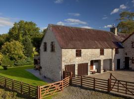 Cwmgwyn Farm, Llandovery (рядом с городом Myddfai)
