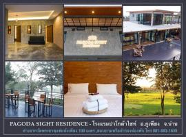 Pagoda Sight Residence